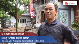 Phóng sự: Công trình sử dụng Xi măng Long Sơn tại Hải Dương 13/06/2017