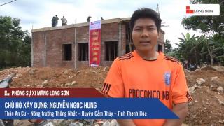 Phóng sự: Công trình sử dụng Xi măng Long Sơn tại Thanh Hóa 04/07/2017