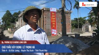 Phóng sự: Công trình sử dụng Xi măng Long Sơn tại Thanh Hóa 07/08/2017