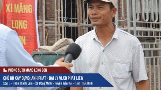 Công trình đổ mái, dầm, cột sử dụng Xi măng Long Sơn tại Thái Bình 06/09/2017