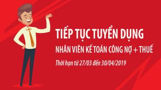 Xi Măng Long Sơn – Tiếp tục tuyển dụng kế toán công nợ và thuế