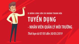 Xi măng Long Sơn – Thông báo tuyển dụng Nhân viên quản lý môi trường.