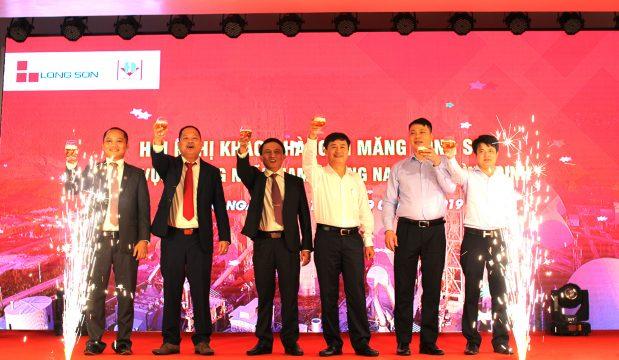 Công ty Xi măng Long Sơn tổ chức hội nghị Khách Hàng Quảng Ngãi, Nam Quảng Nam, Bắc Bình Định.