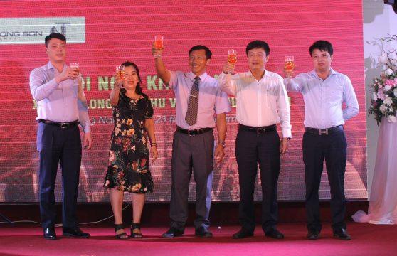 Hội nghị Khách Hàng Xi măng Long Sơn khu vực Bắc Quảng Nam