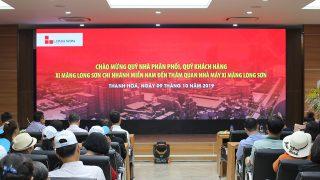 Xi măng Long Sơn đón chào quý khách hàng miền Tây Nam Bộ tới thăm quan Nhà máy.