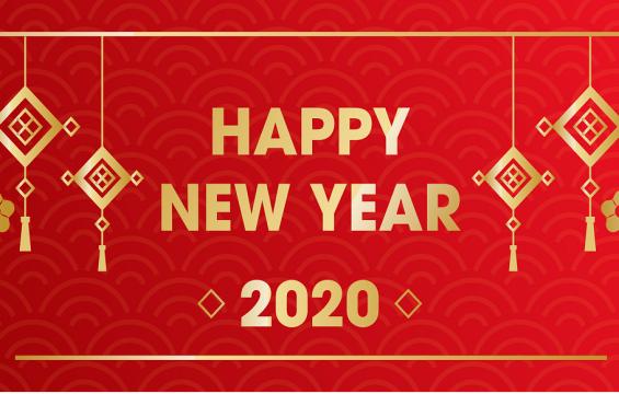 Xi măng Long Sơn – Chúc mừng Giáng sinh và năm mới 2020