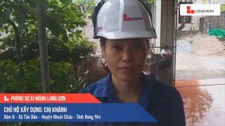 Phóng sự công trình sử dụng Xi măng Long Sơn tại Hưng Yên 14.10.2020