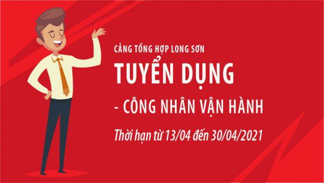 Công ty Xi măng Long Sơn – Thông báo tuyển dụng Công nhân vận hành.