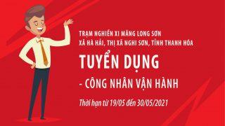 Trạm nghiền Xi măng Long Sơn – Thông báo tuyển dụng Công nhân vận hành.