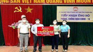 Công ty xi măng Long Sơn tiếp tục ủng hộ 3 tỷ đồng cho công tác phòng, chống đại dịch COVID-19.