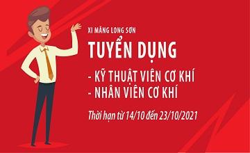 Công ty Xi măng Long Sơn – Thông báo tuyển dụng các vị trí.